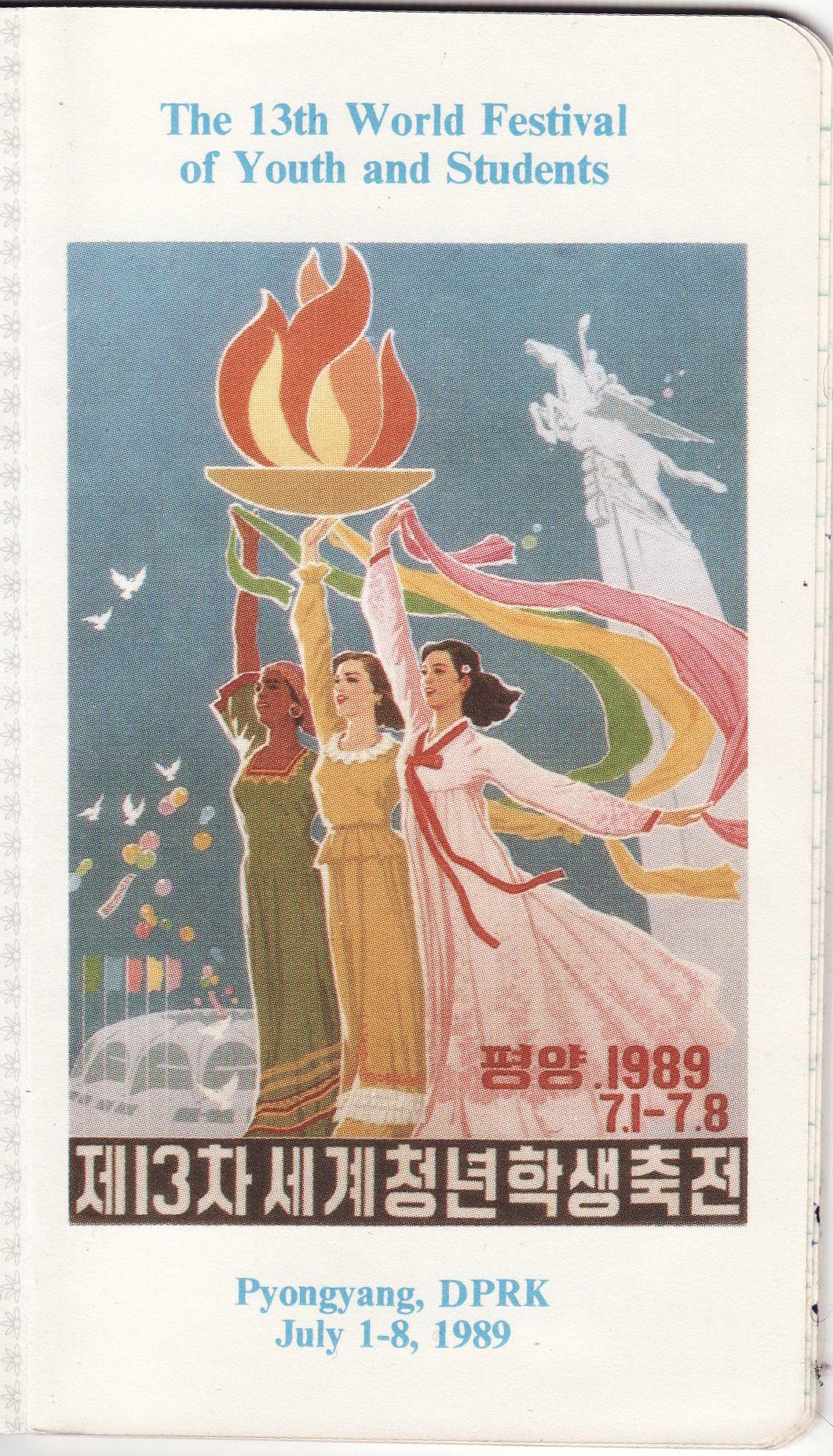 korea dennik